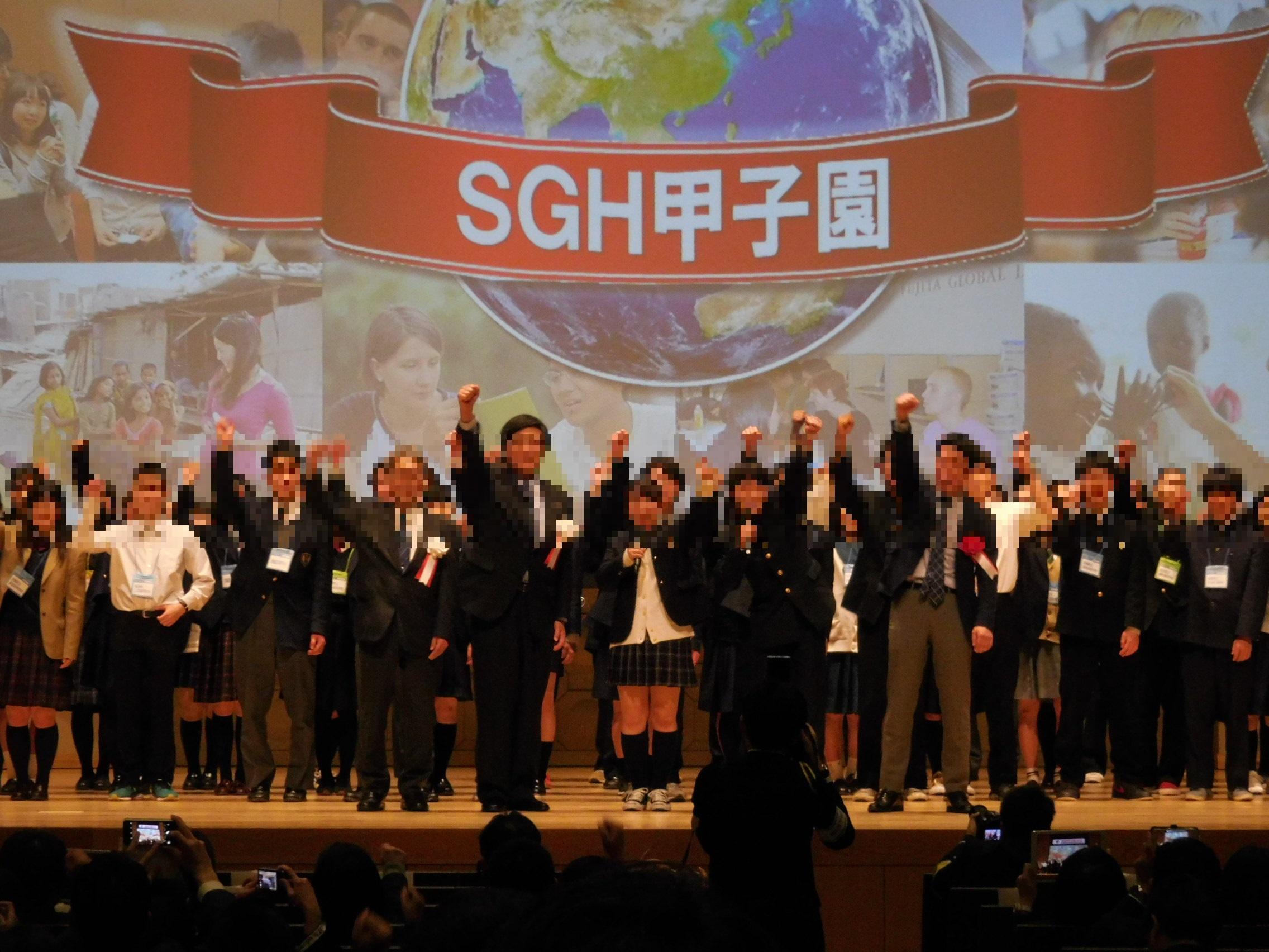 MSGC(グローバルスタディチーム)