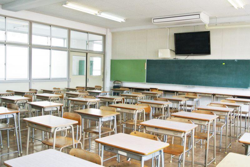 水口東高等学校